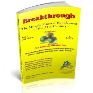 fr-mms-breakthrough-440